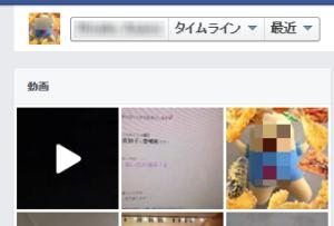 プロフィール動画が静止画像の場合の表示