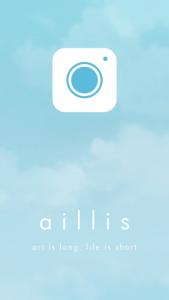 LINEカメラがリニューアルして「aillis(アイリス)」になりました!