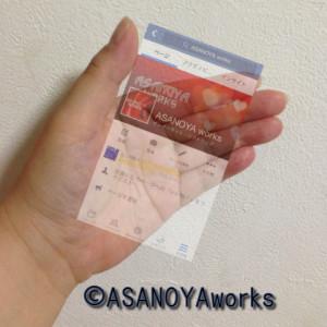 Instainmyhand_ASANOYAworks