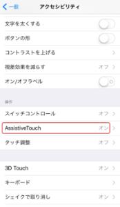 assist-03