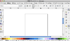 inkscape_demotop
