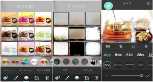 Pixlrはスマートデバイス用アプリとしてはかなりの高スペックのレタッチソフトです。